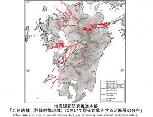 熊本地震から考える原発防災計画の無責任〔菅波 完〕