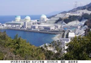 伊方原発の再稼働への疑問 ―原子力市民委員会との対話を拒否した愛媛県― 〔原子力市民委員会〕