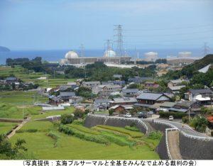 玄海原発の不十分な審査、残された不安〔原子力市民委員会〕