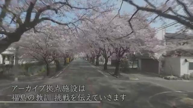 原発事故の教訓と被災者へのいたわりとは ―福島に新設される「伝承館」について―